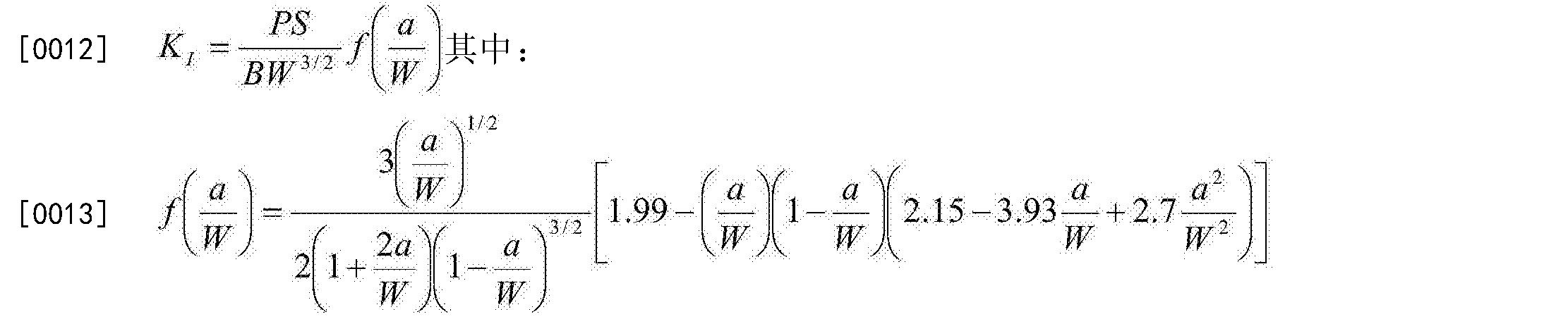 Figure CN105865924AD00041