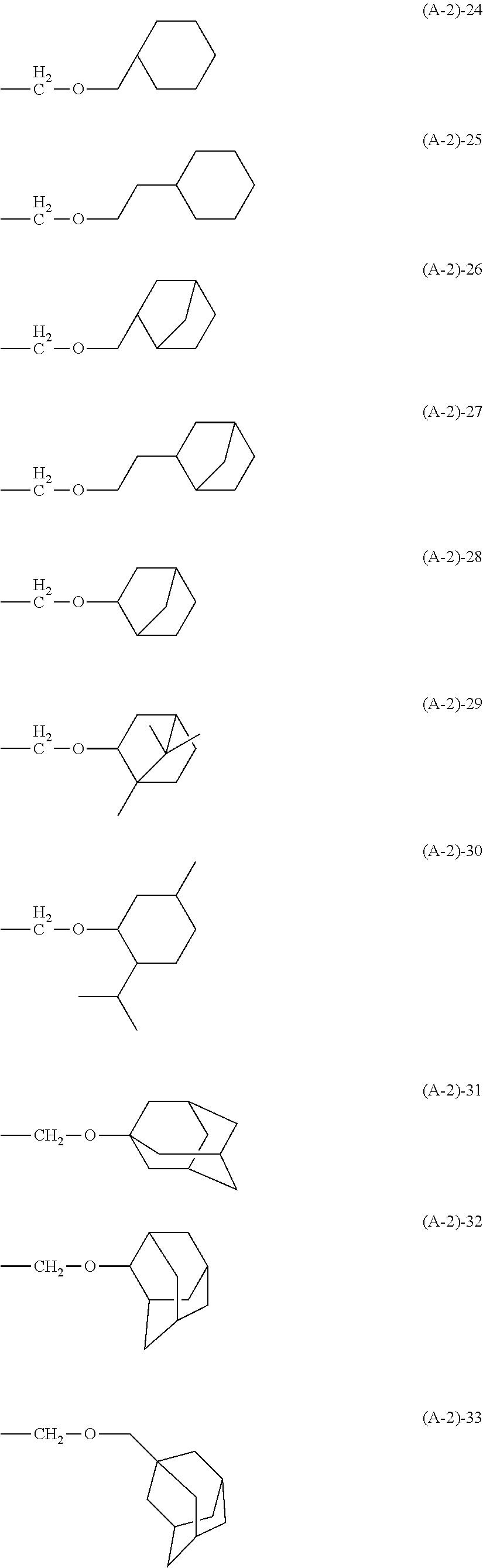 Figure US08129086-20120306-C00043