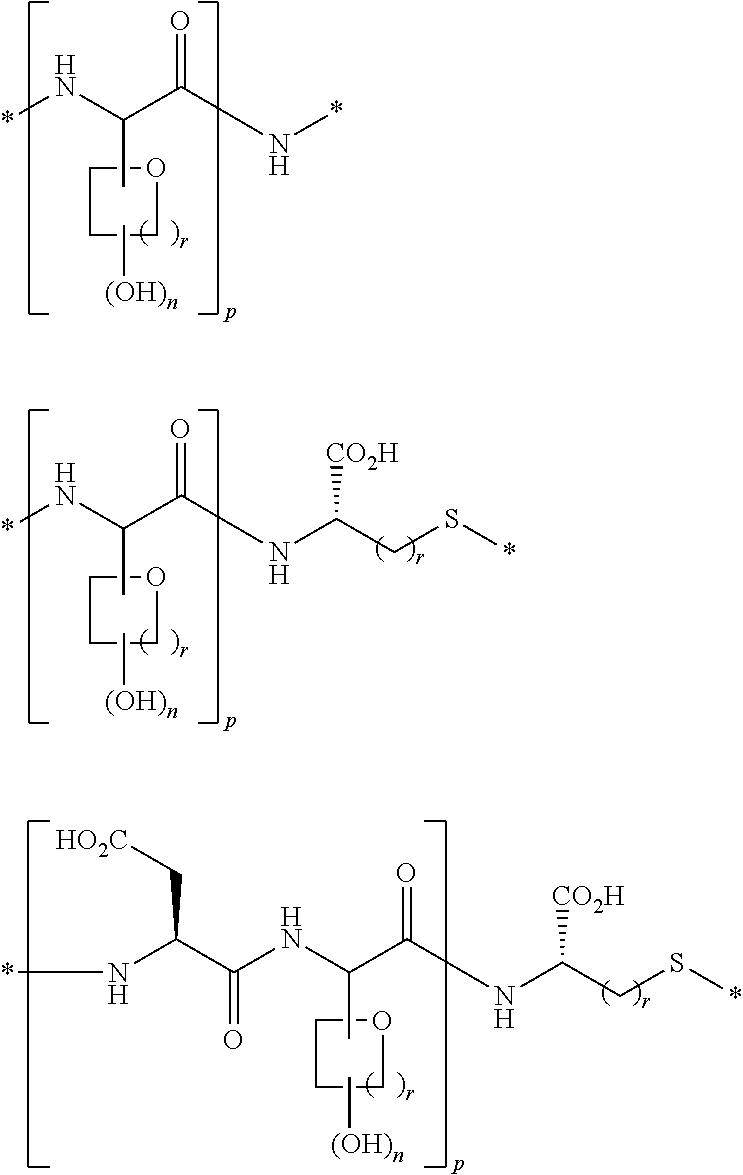 Figure US09662402-20170530-C00042