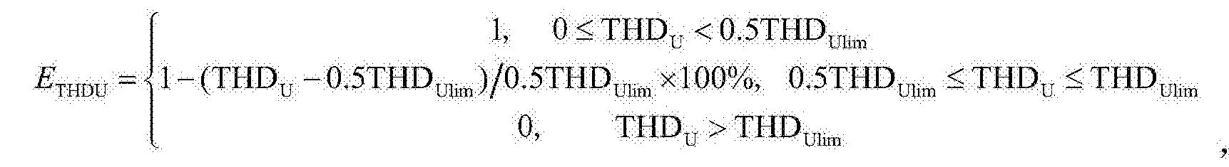 Figure CN105550499BD00402