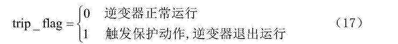 Figure CN107453389AC00045