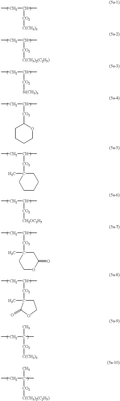 Figure US06696219-20040224-C00019