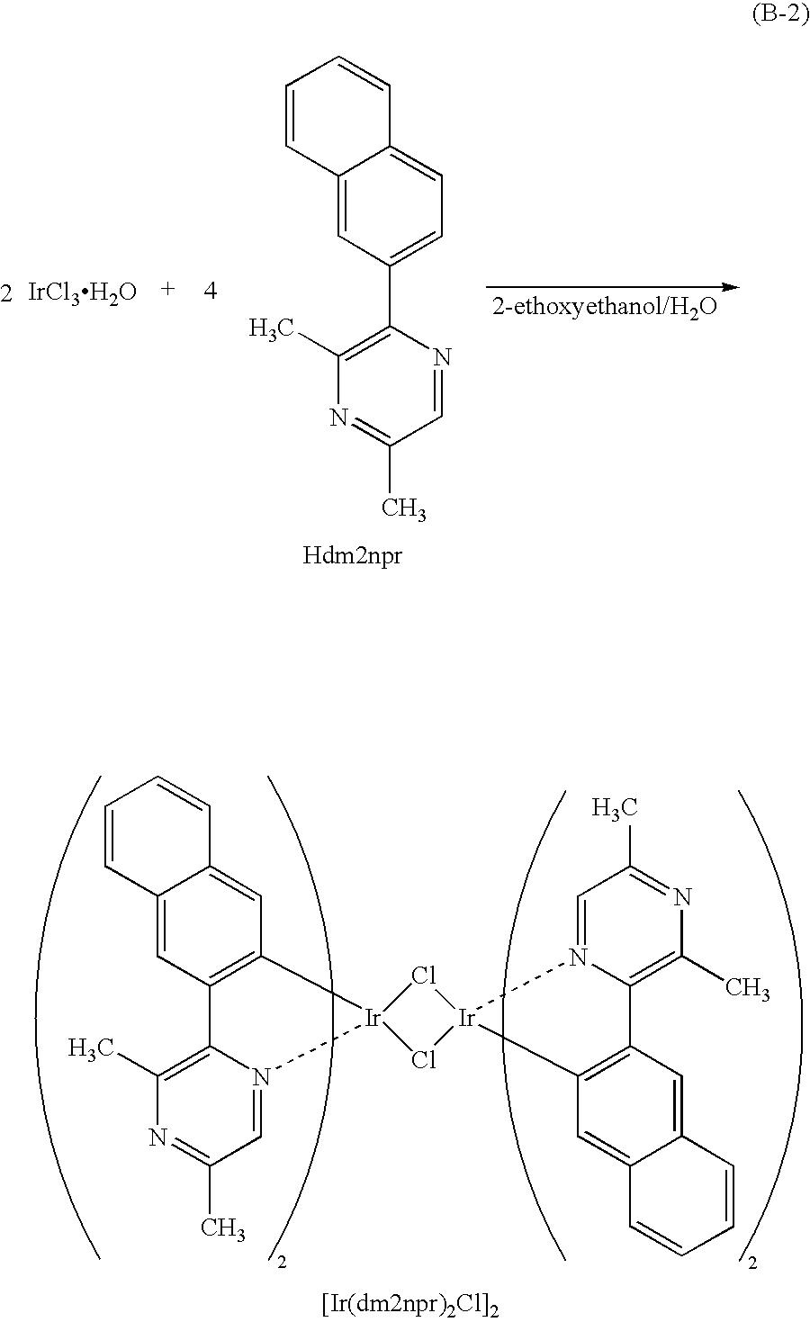 Figure US20100059741A1-20100311-C00021