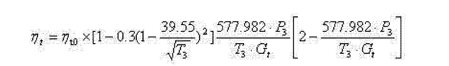 Figure CN102877945BD00136