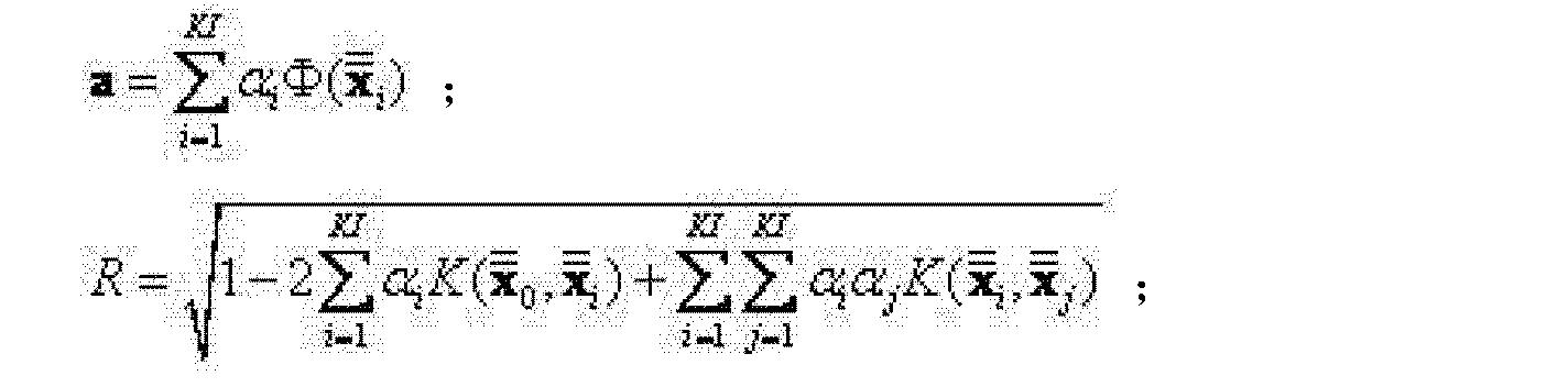 Figure CN102566554AD00071