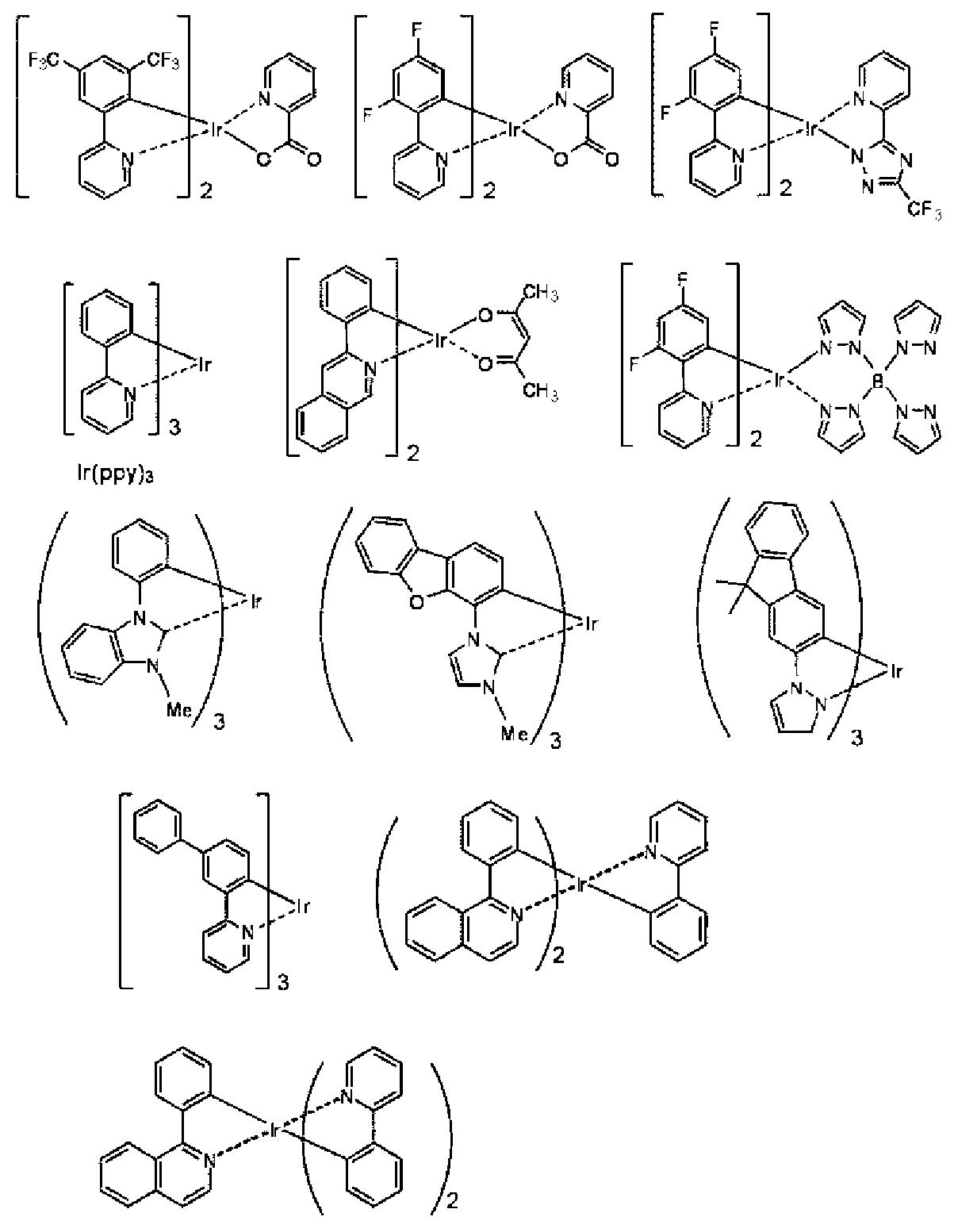 Figure 112013074195699-pct00006