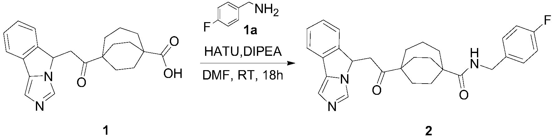 Figure PCTCN2017084604-appb-000081