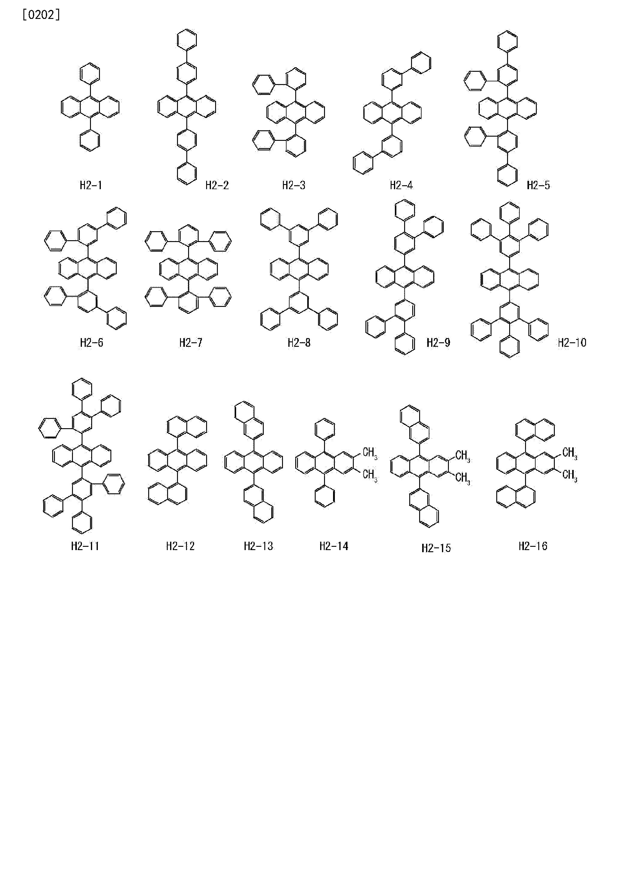 Figure CN102731533BD00231