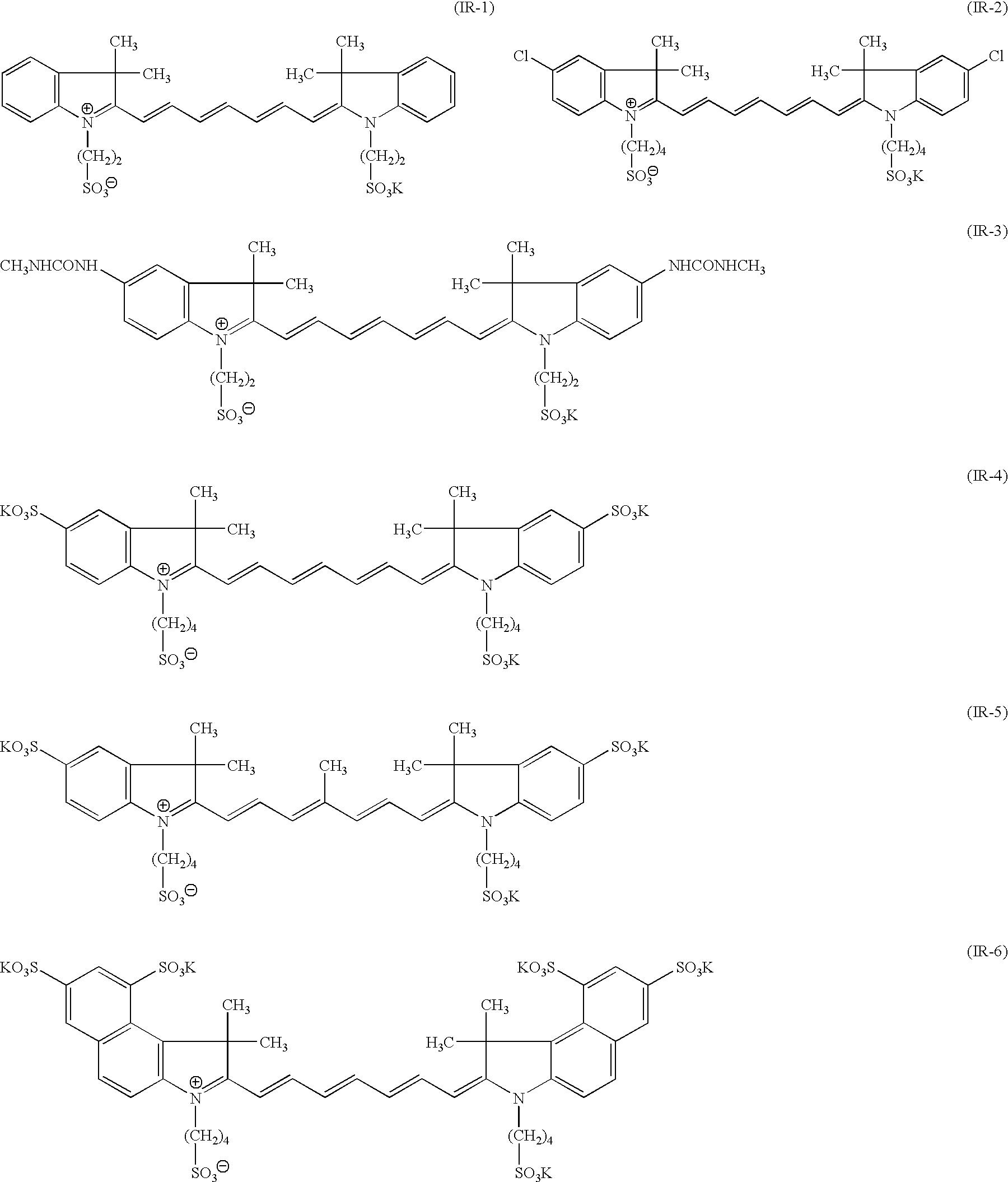 Figure US06890700-20050510-C00013