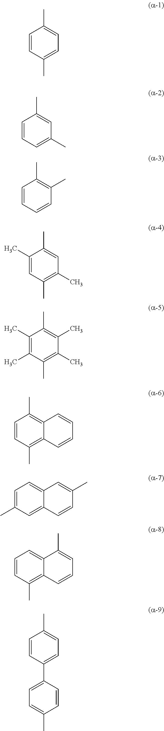 Figure US09240558-20160119-C00031