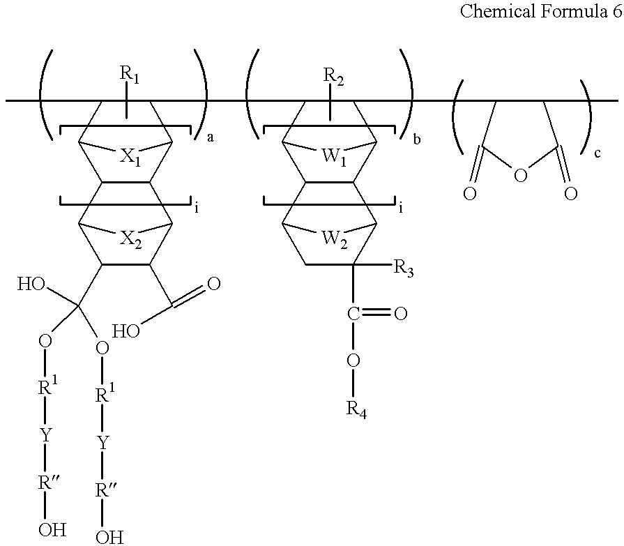 Figure US06235447-20010522-C00040