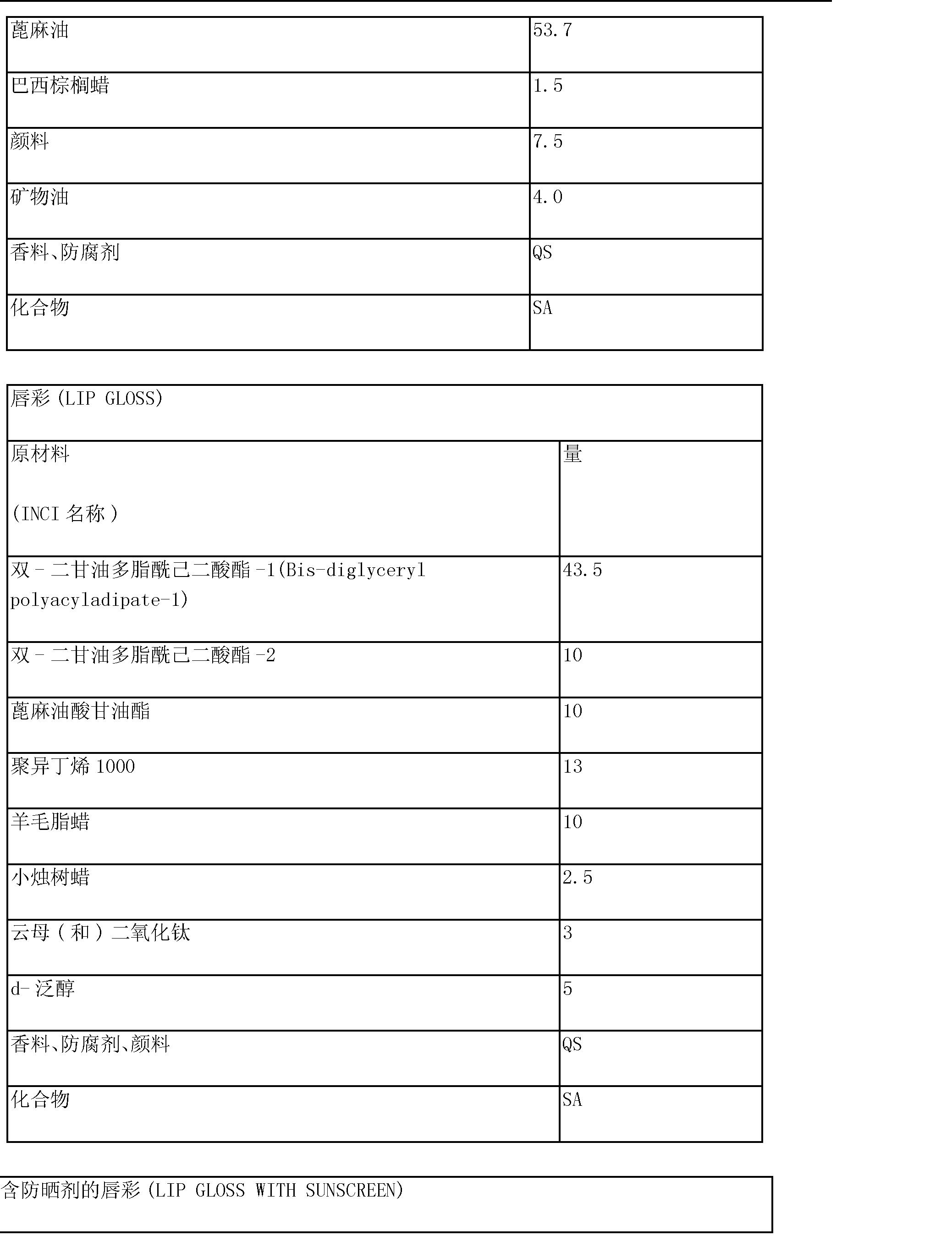 Figure CN101278051BD01081
