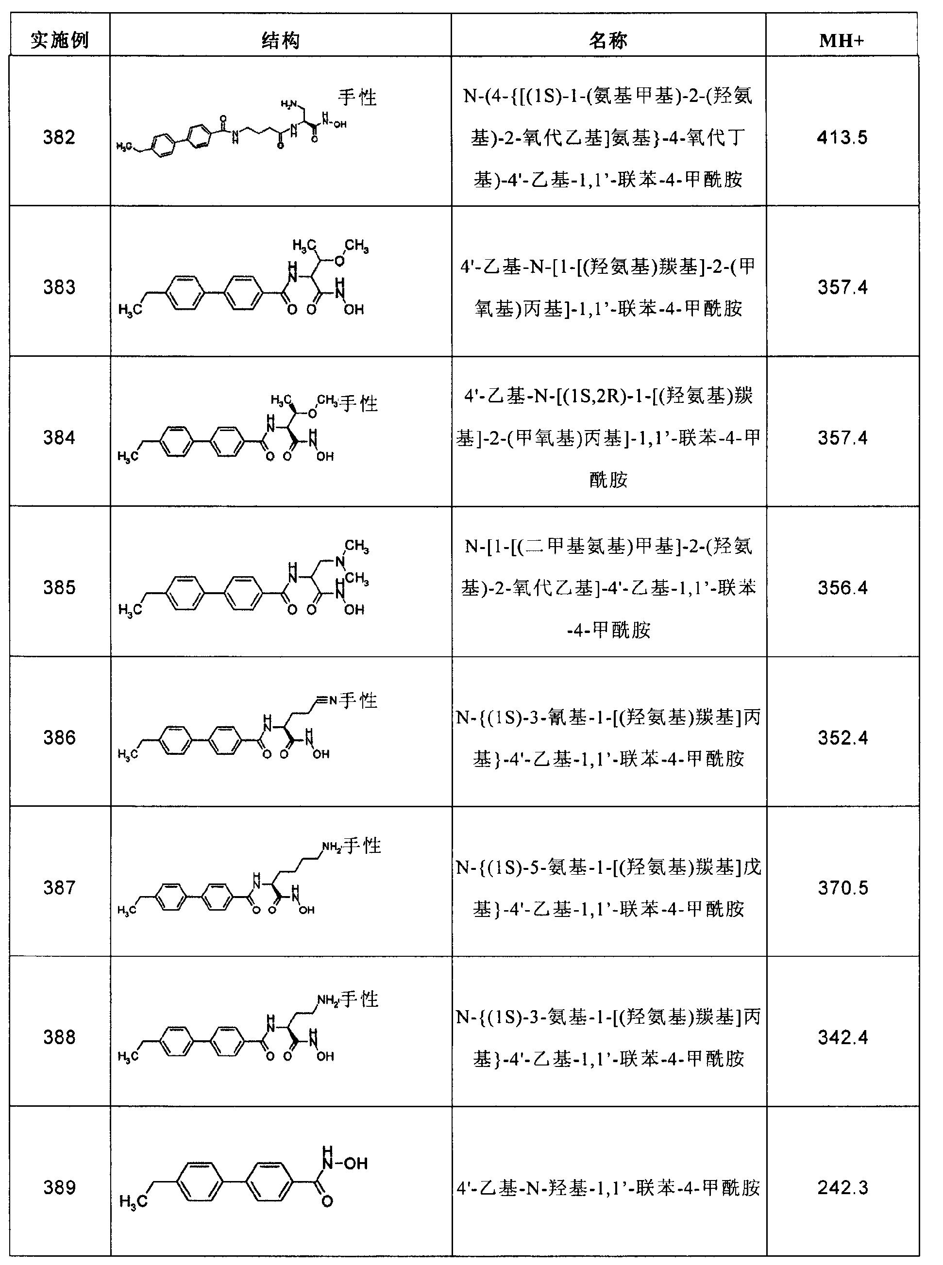 Figure CN102267924AD01671