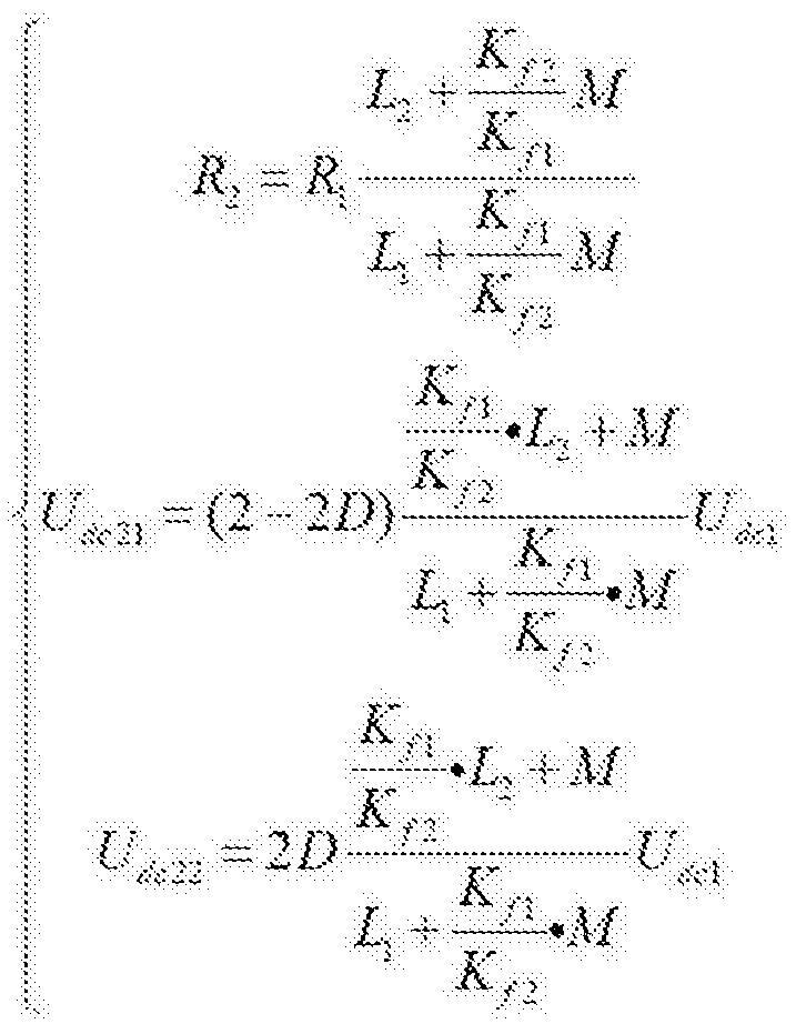 Figure CN103607150BC00021