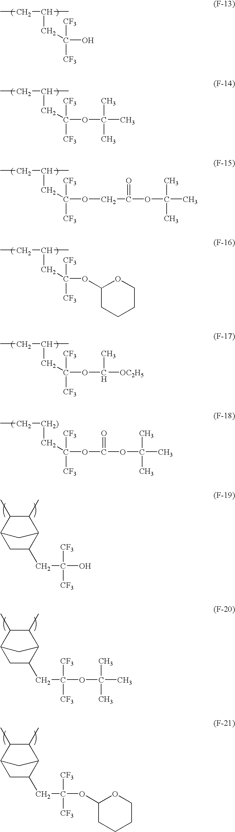 Figure US08404427-20130326-C00078