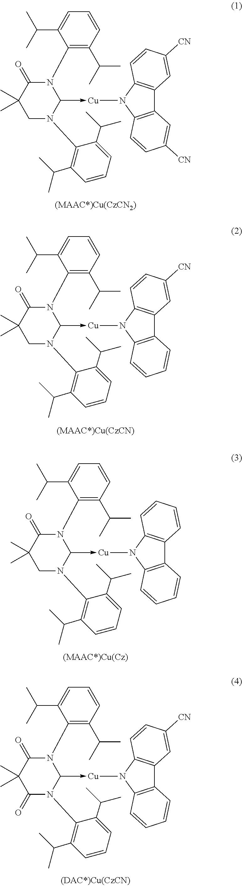 Figure US20190161504A1-20190530-C00012