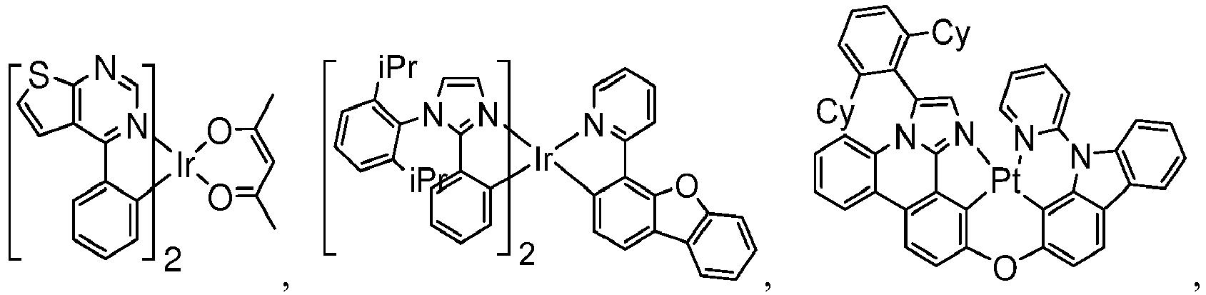 Figure imgb0917