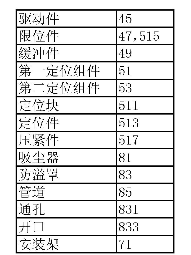 Figure CN202507681UD00051