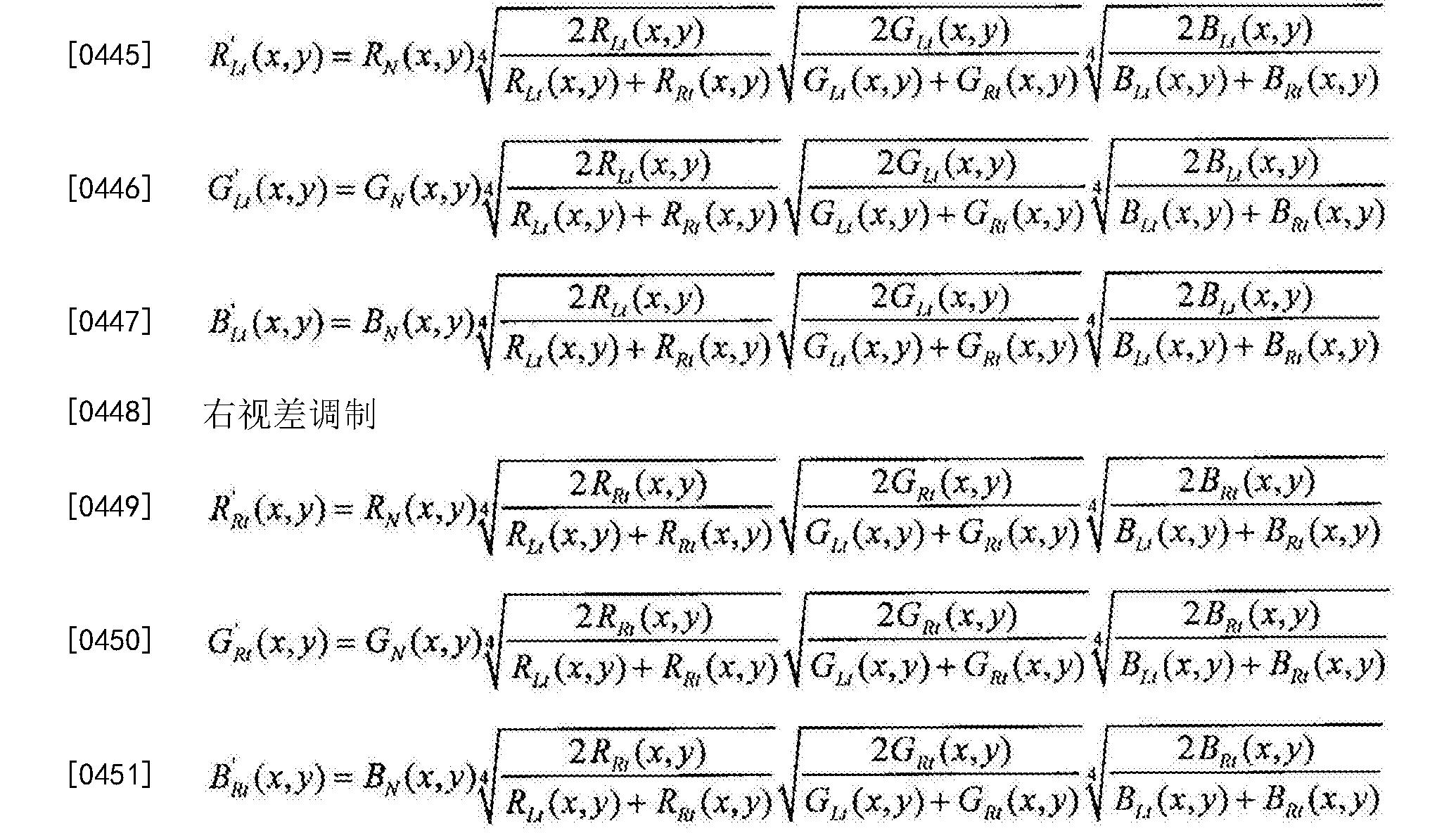 Figure CN104429056BD00341
