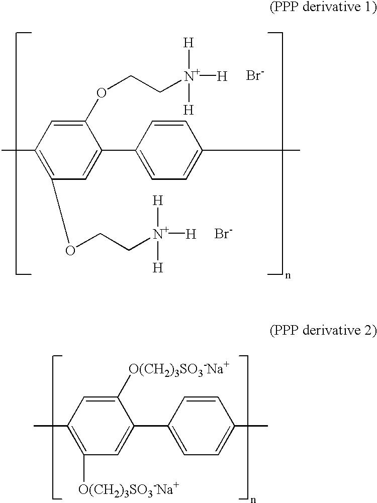 Figure US20020064683A1-20020530-C00013