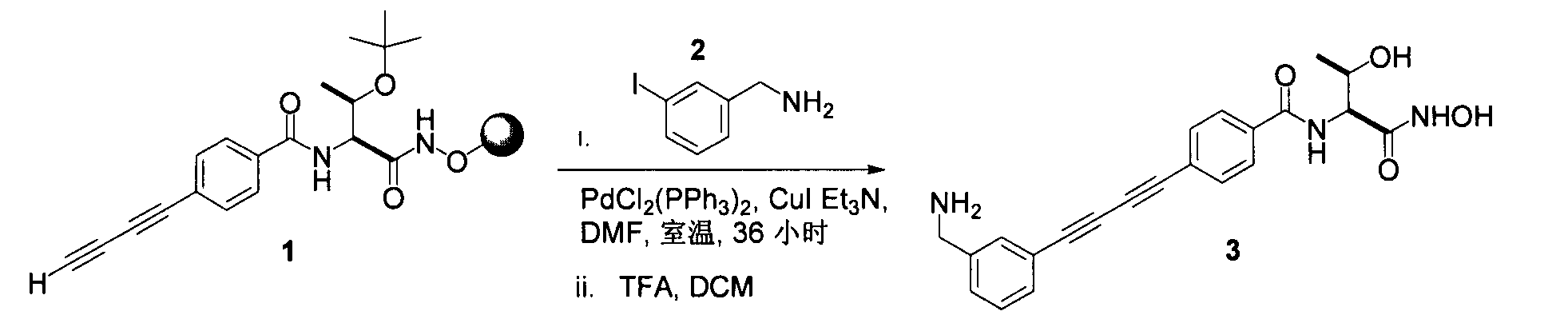 Figure CN102267924AD01041