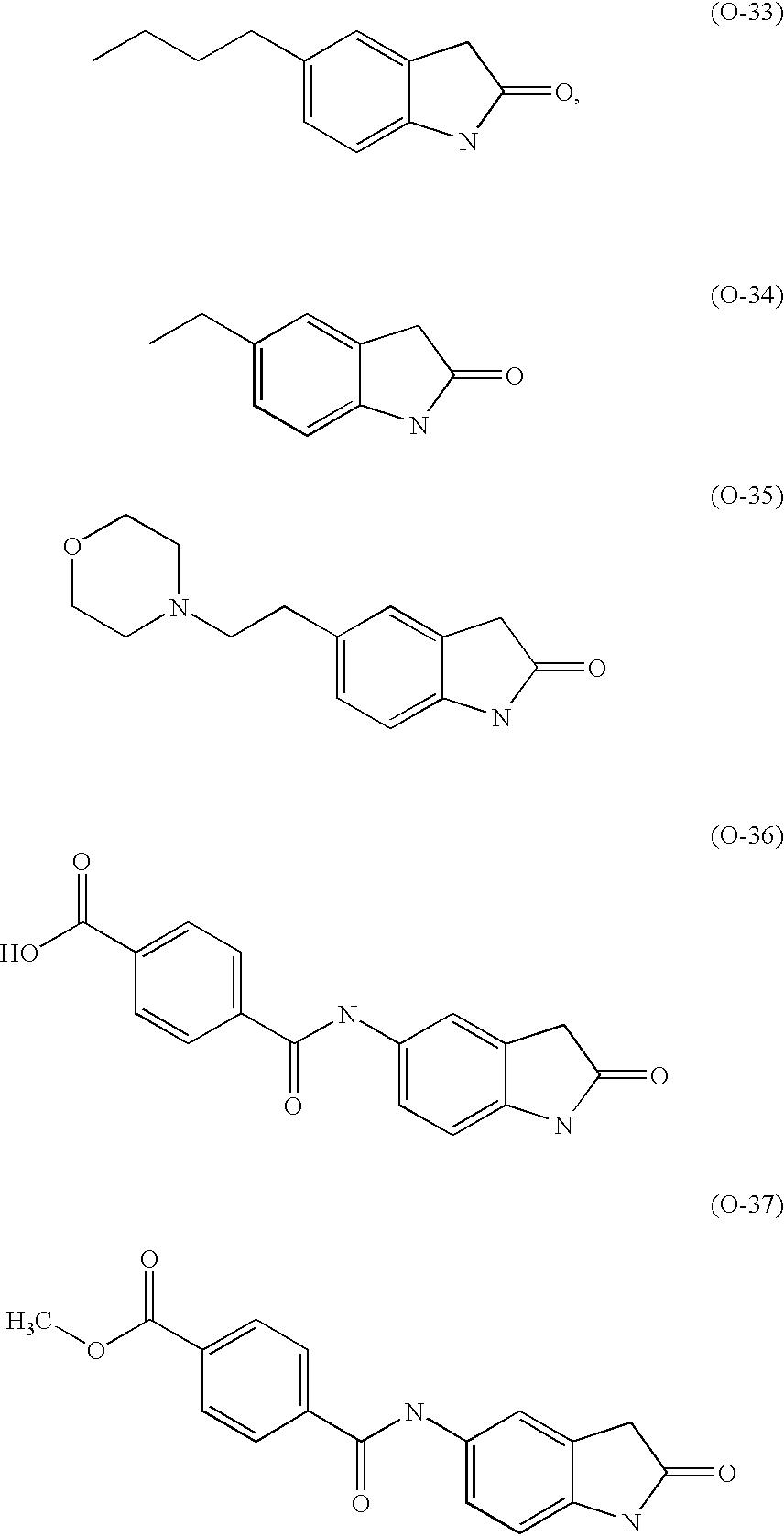 Figure US20030203901A1-20031030-C00009