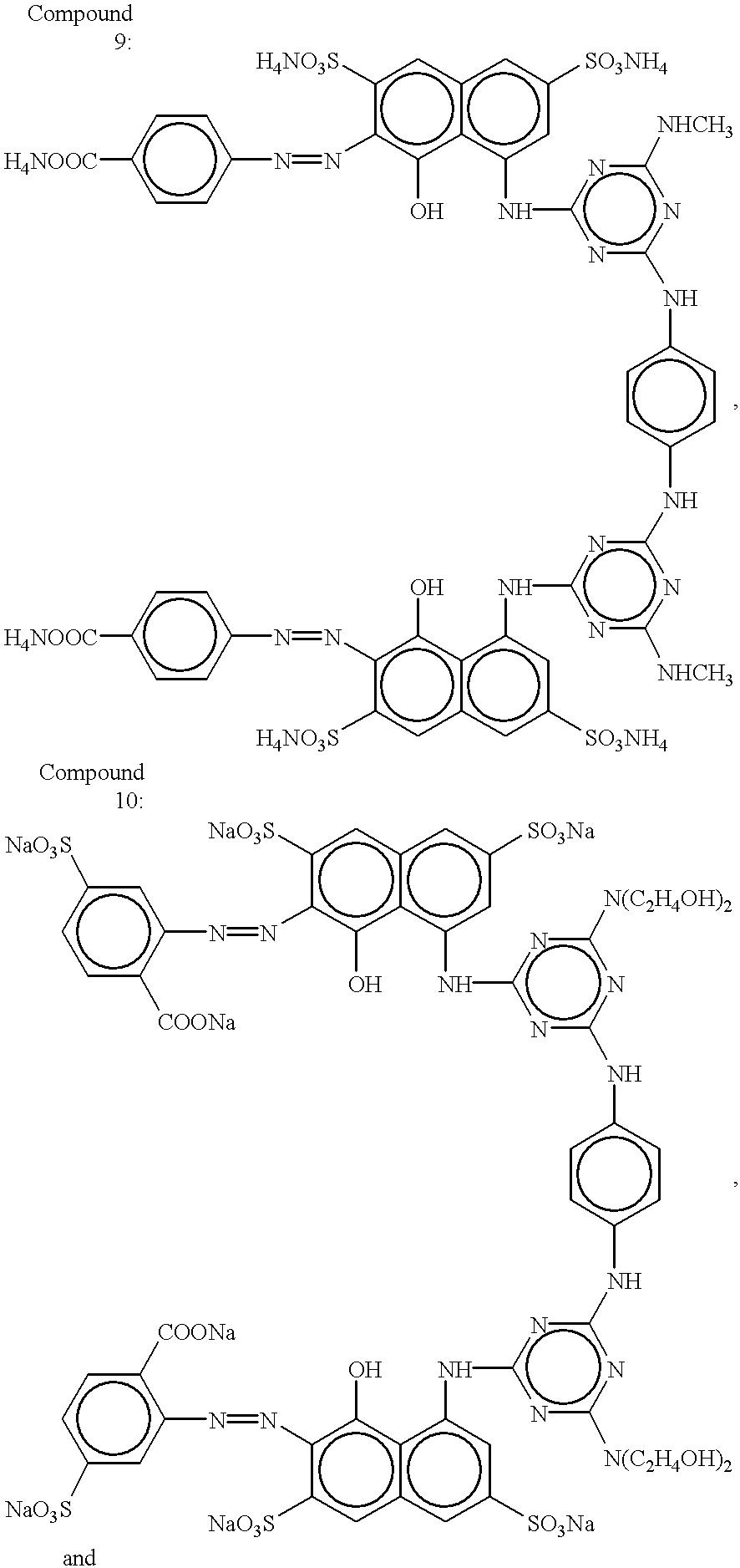 Figure US06281917-20010828-C00006