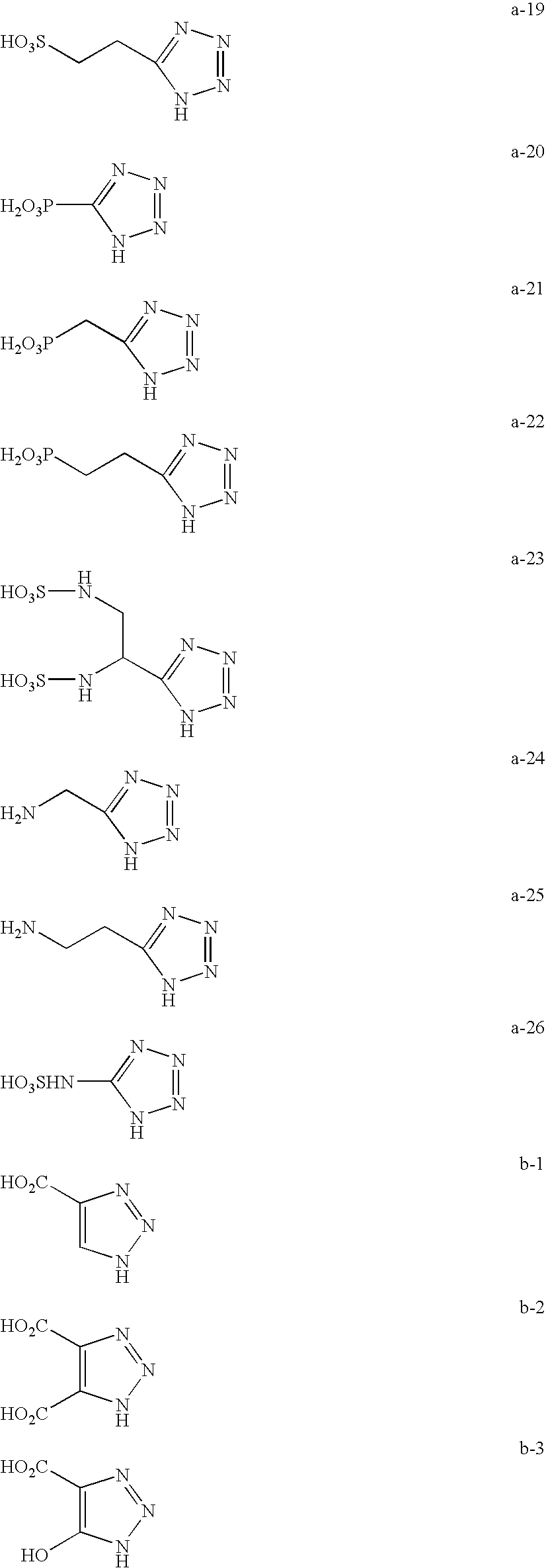 Figure US08083964-20111227-C00008