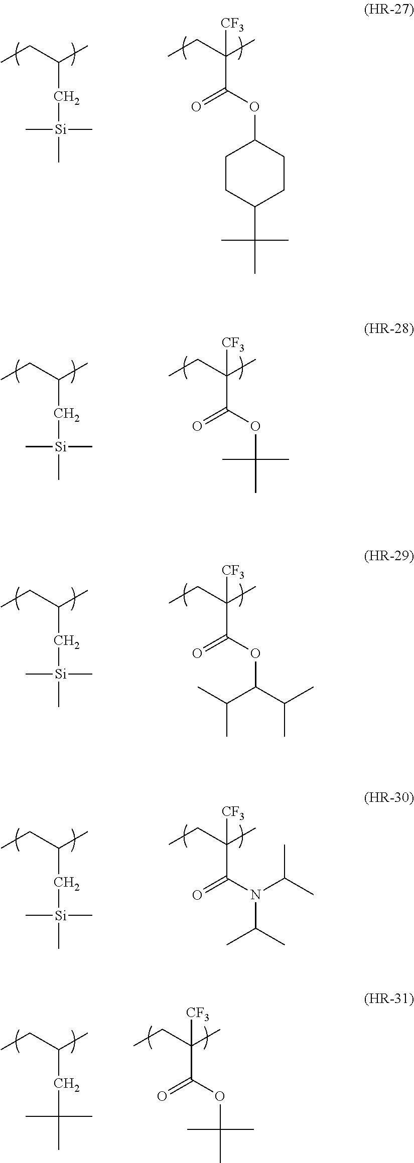 Figure US08404427-20130326-C00155