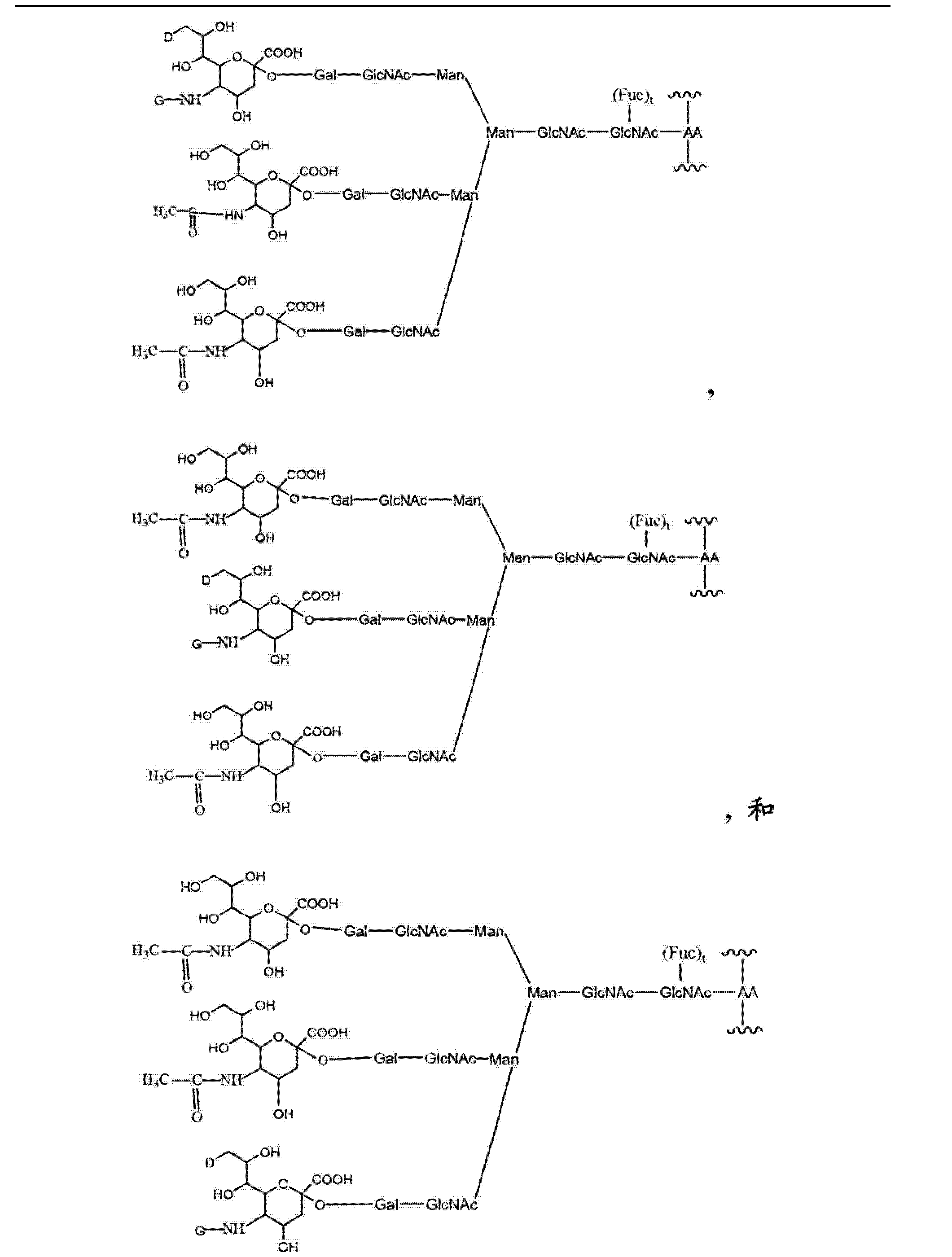 Figure CN102719508AD00821