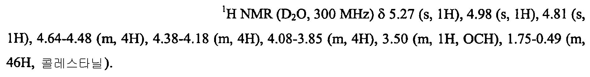 Figure 112010030712312-pct00024