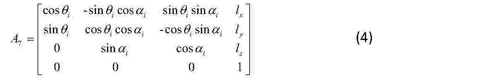 Figure CN107351058AC00024