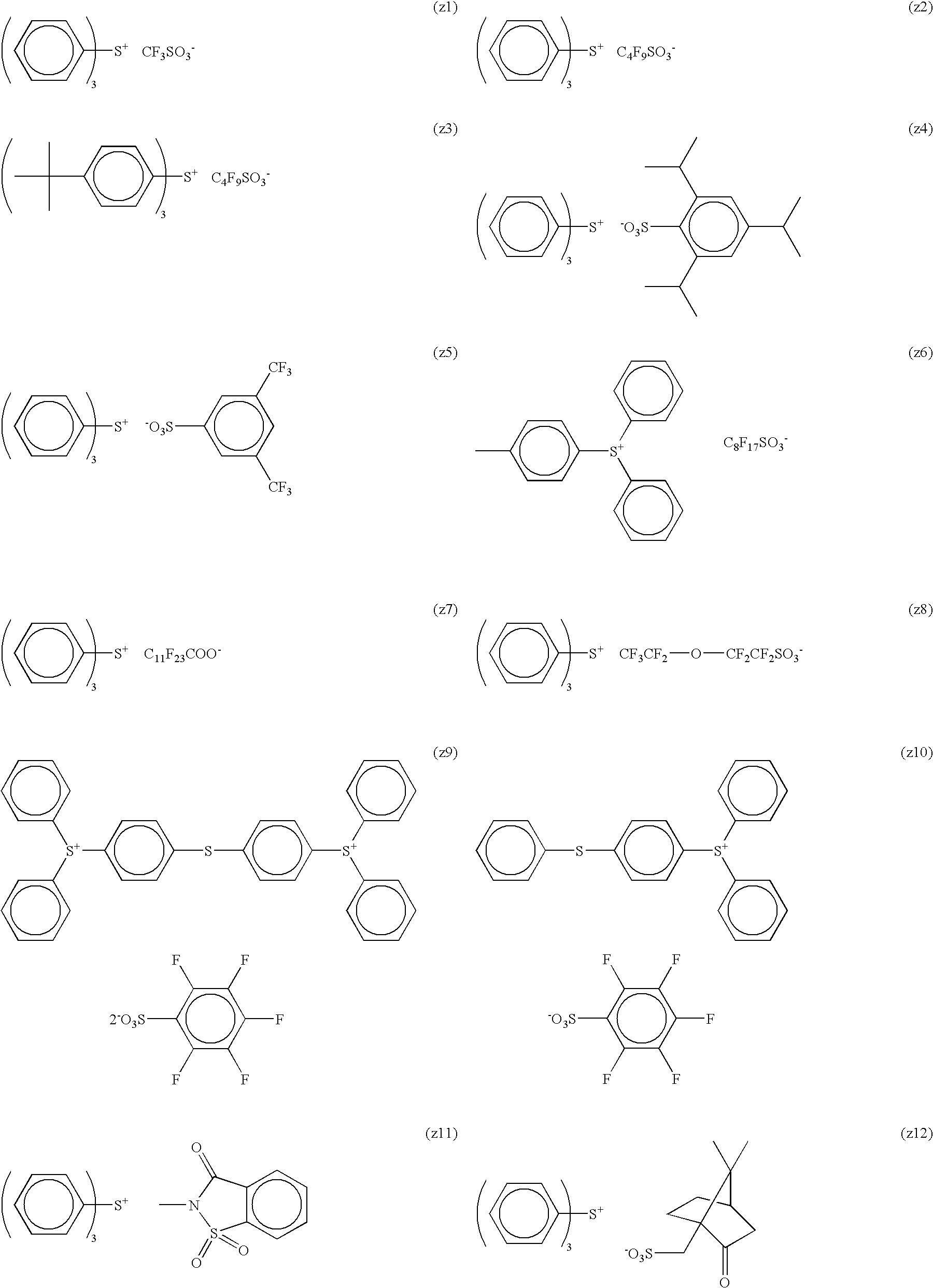 Figure US20070003871A1-20070104-C00038