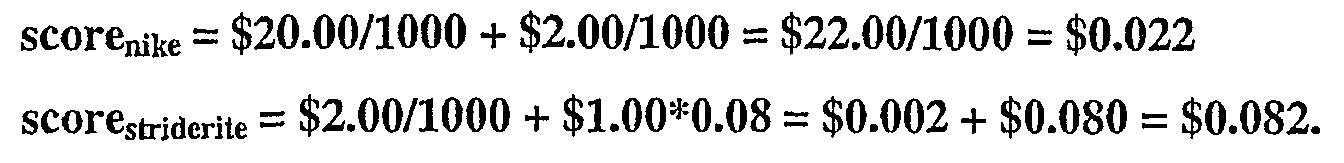 Figure 112011027819698-pat00009