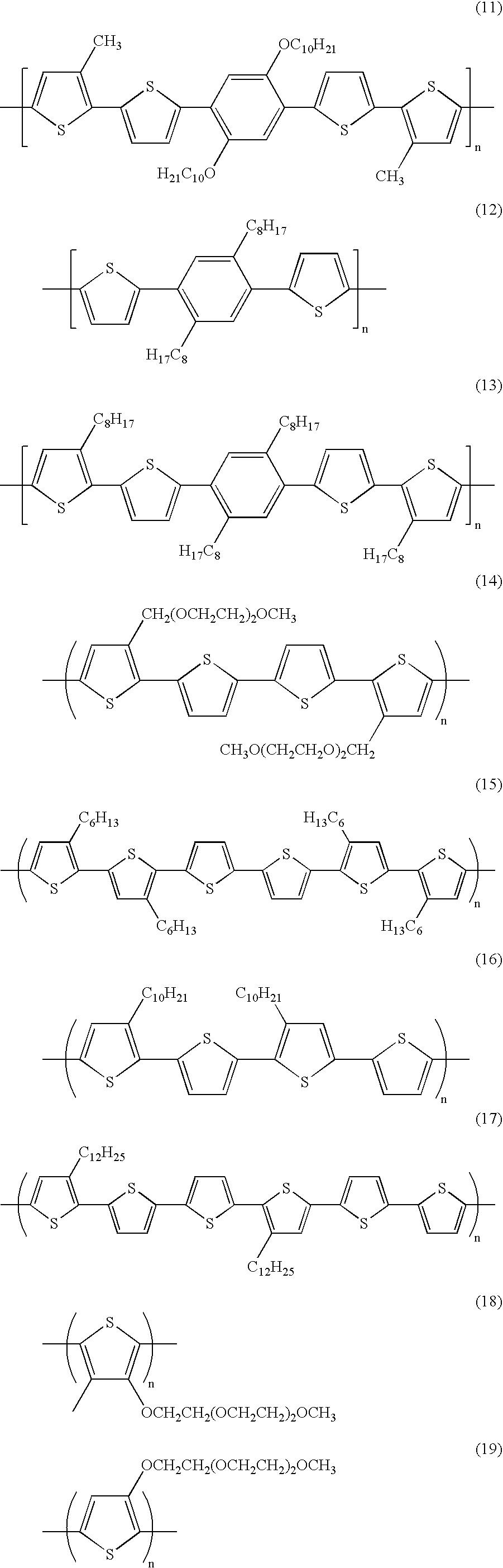 Figure US06897284-20050524-C00008