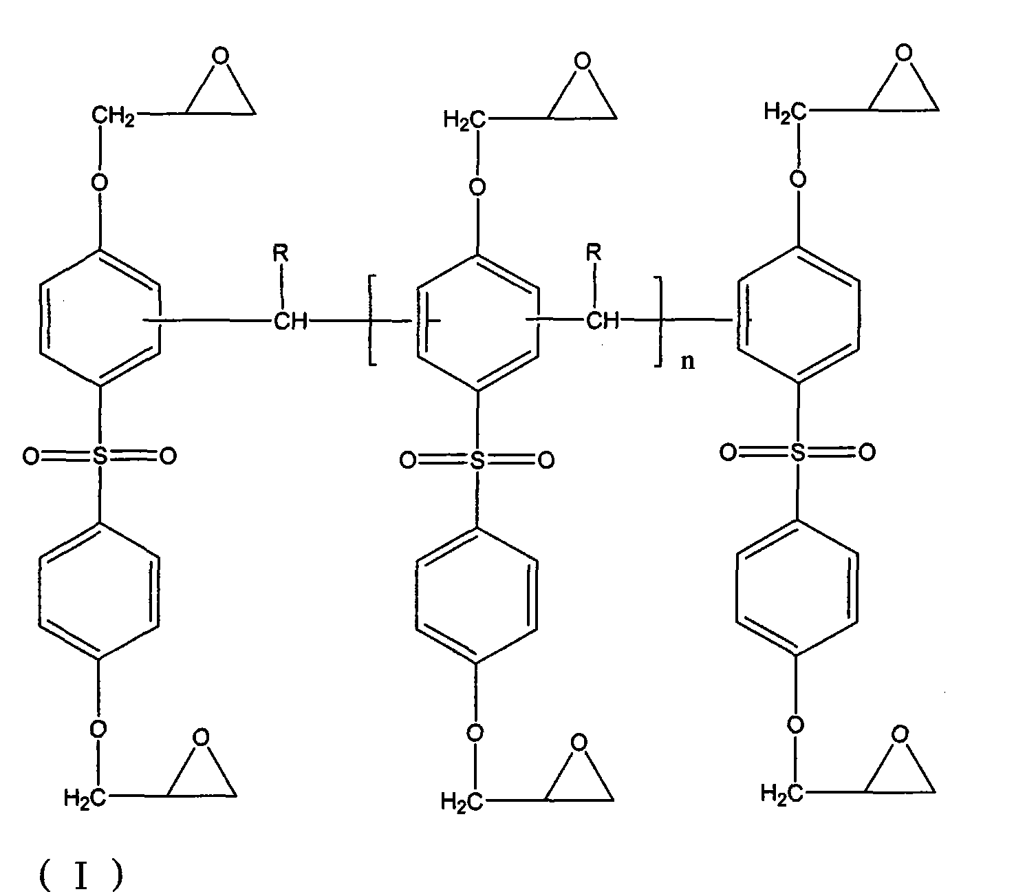 CN102336889A - Bisphenol S novolac epoxy resin and its