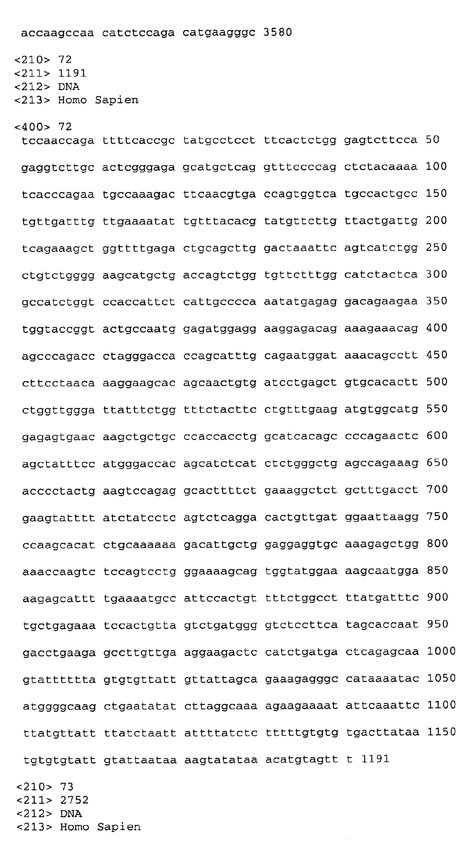 Figure imgb0153
