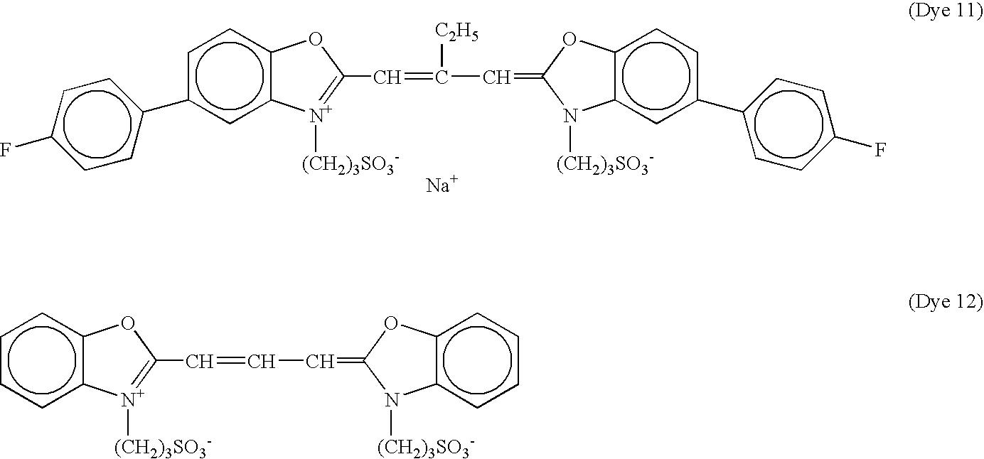 Figure US20050205903A1-20050922-C00003