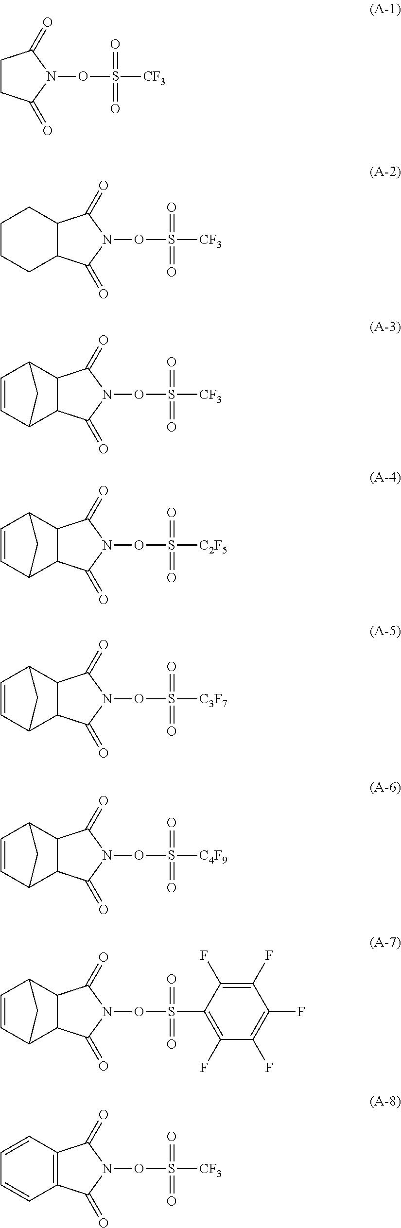Figure US09857716-20180102-C00005