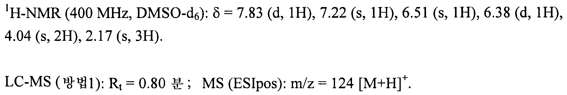 Figure 112009031182761-PCT00022