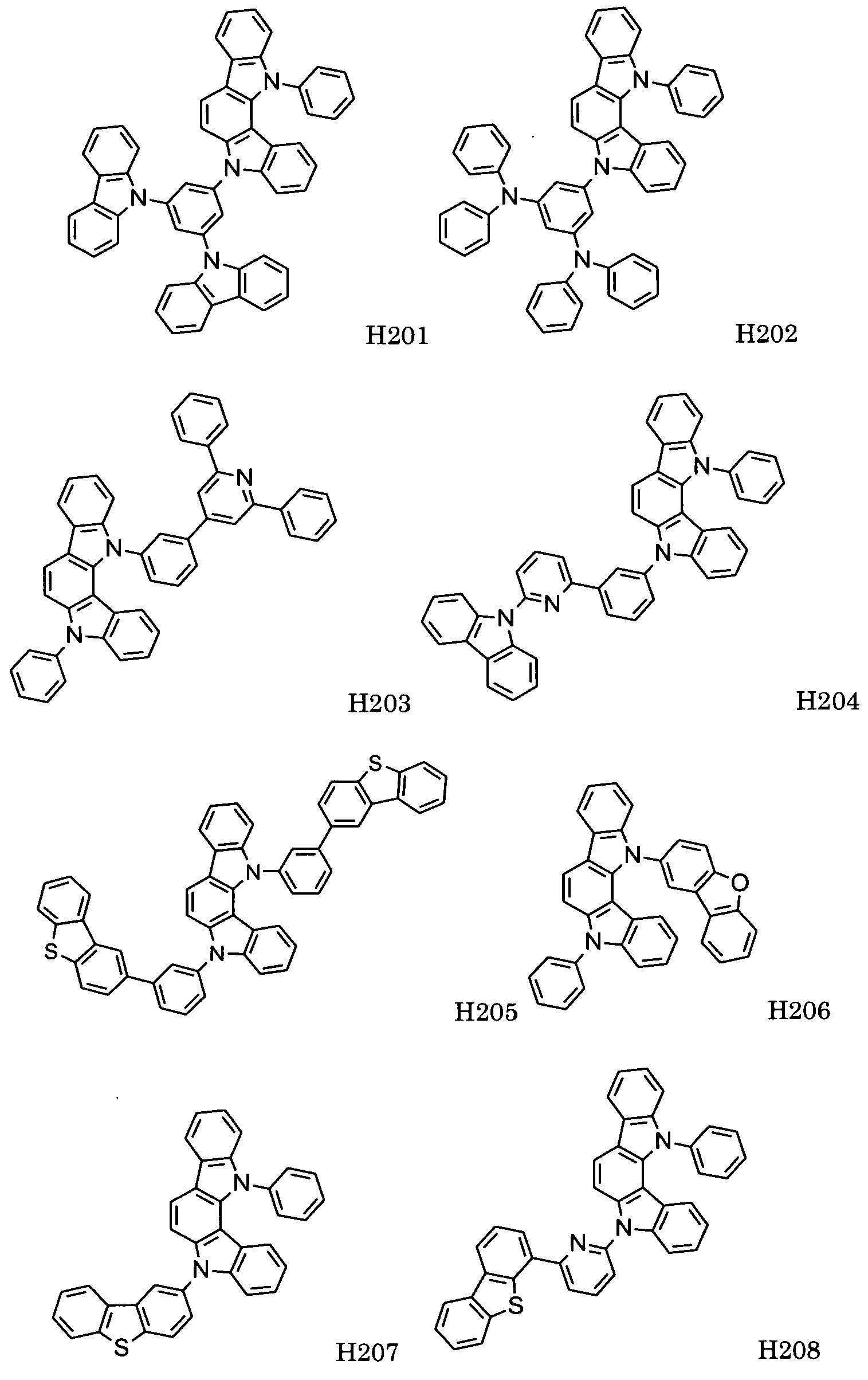 Figure pct00075