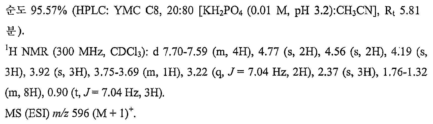 Figure 112007055602908-pct00169