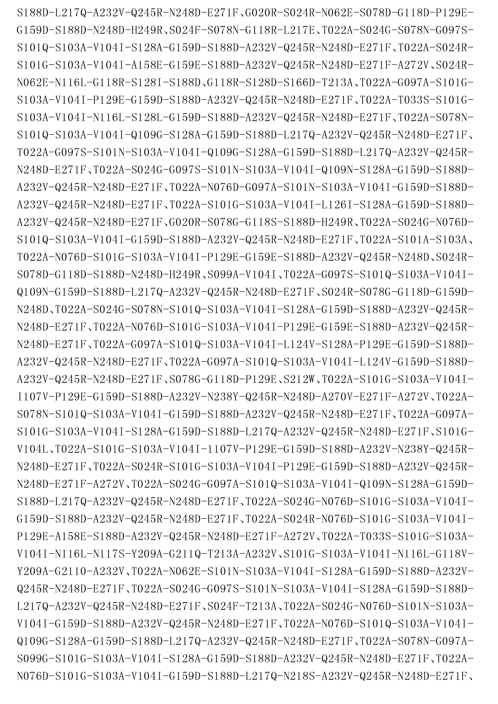 Figure CN103764823BD00751