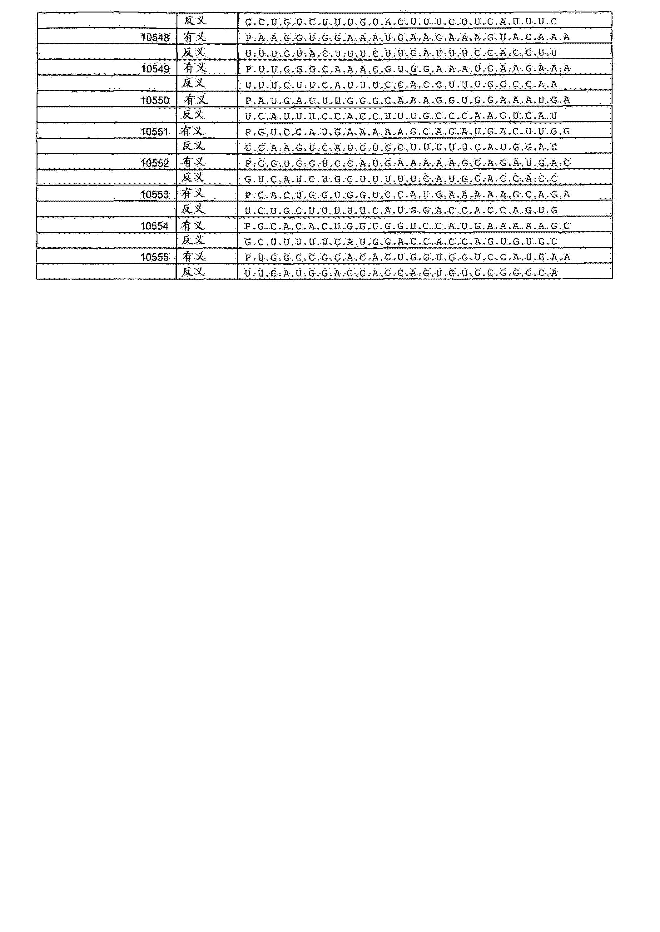 Figure CN104975020AD00661