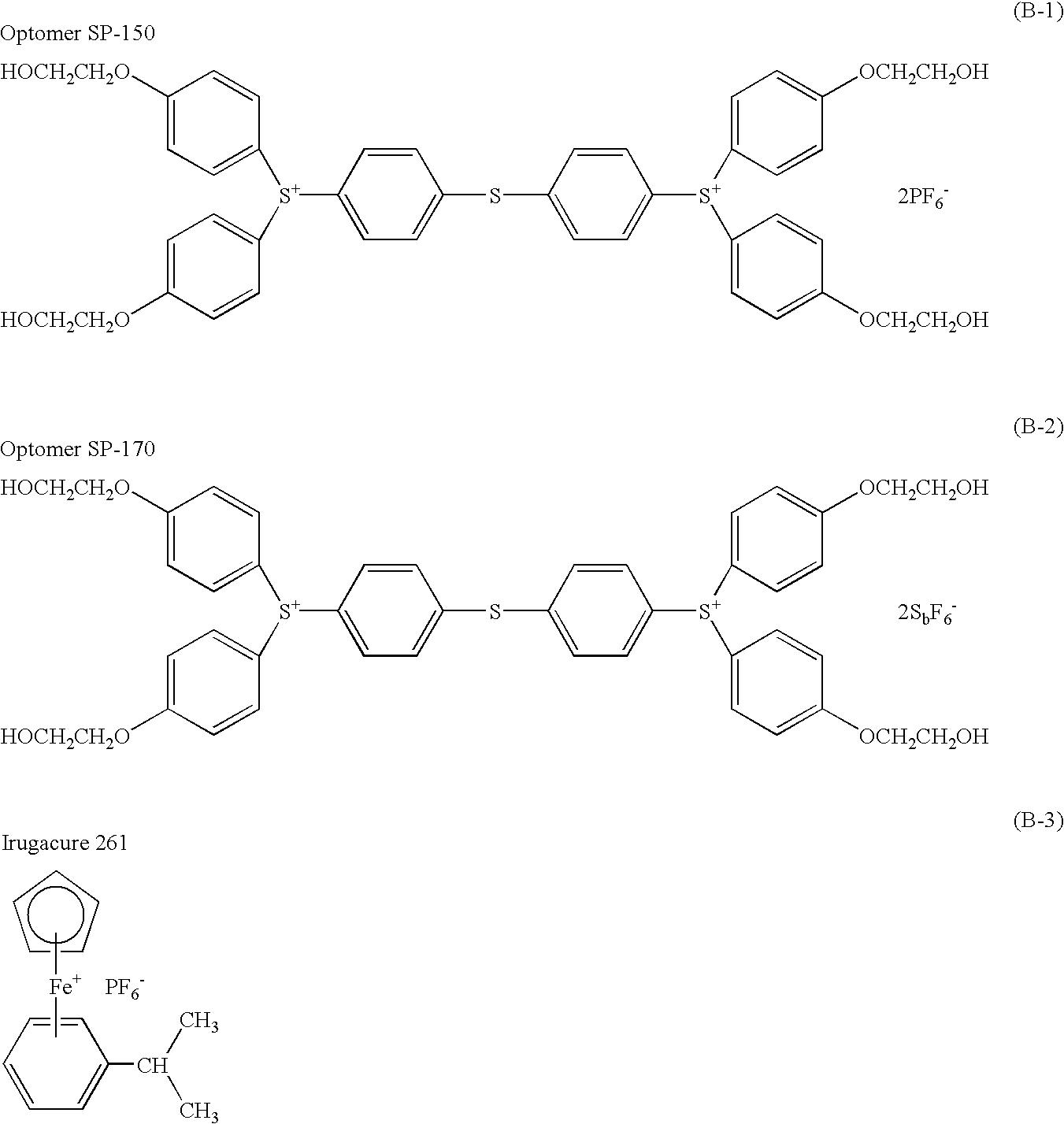 Figure US20030025760A1-20030206-C00005