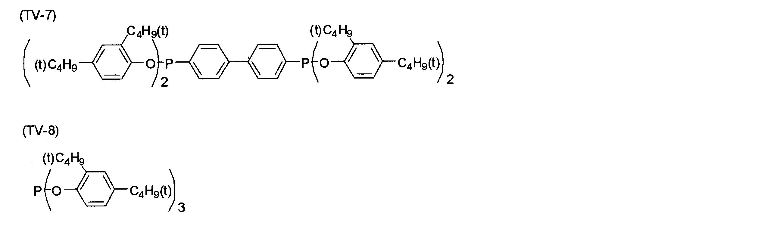 Figure JPOXMLDOC01-appb-C000048