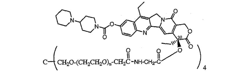 Figure CN1852740BC00041