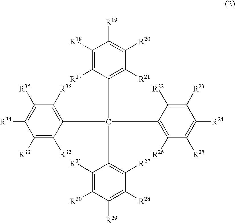 Figure US20030168970A1-20030911-C00002