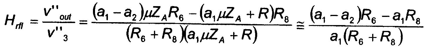 Figure 112005064997734-pct00064