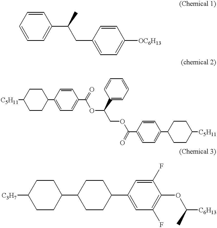 Figure US20020036614A1-20020328-C00001